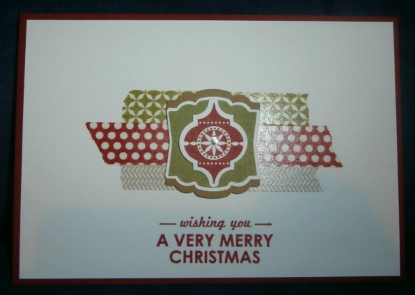 christmas_merry_mosaic